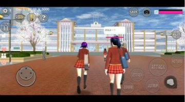 櫻花校園模擬器所有版本