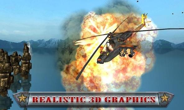军用直升机3D