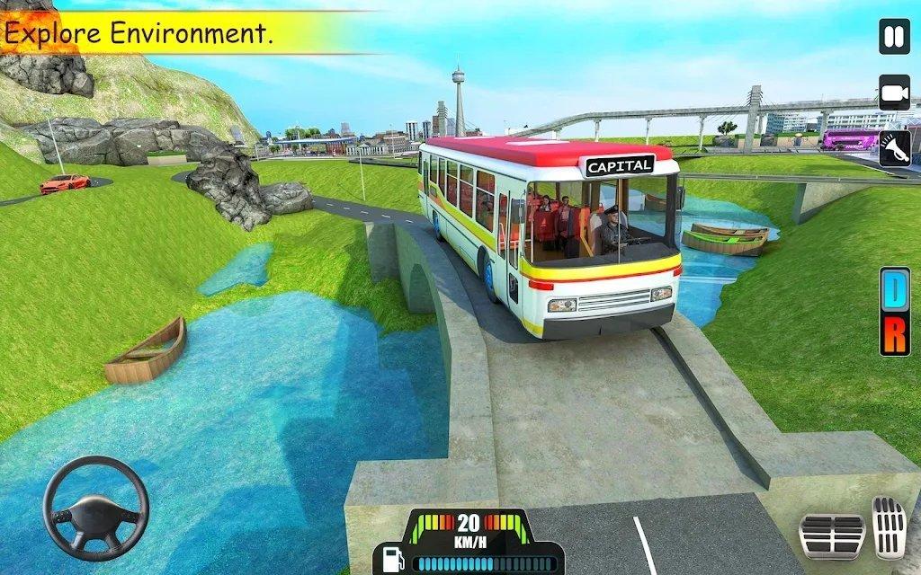 疯狂山顶巴士驾驶