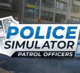 警察模擬器巡警