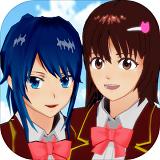 櫻花校園模擬器mod內置修改器