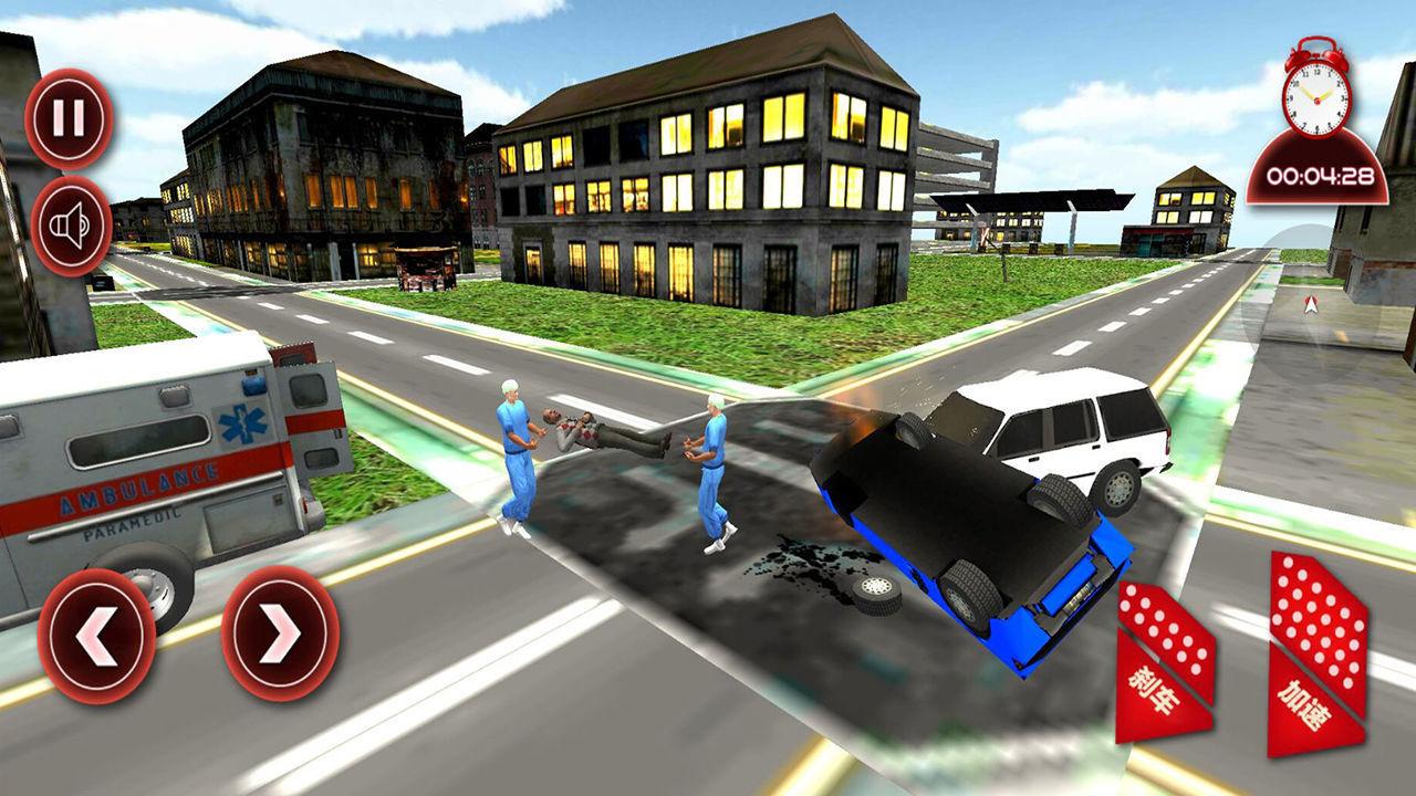 救護車車禍救援