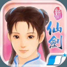 仙剑98安卓版手机完整版