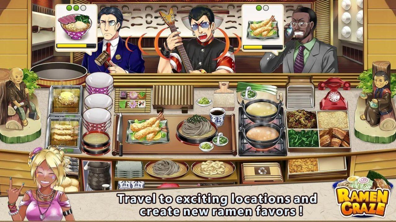 日式拉面餐廳